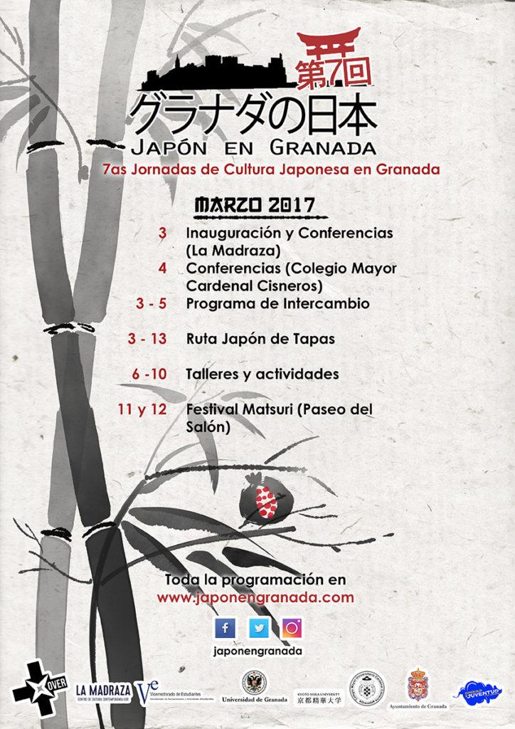 Cartel Japón en Granada 2017