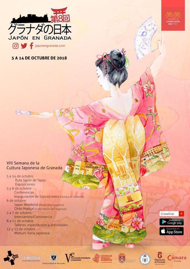Cartel Japón en Granada 2018