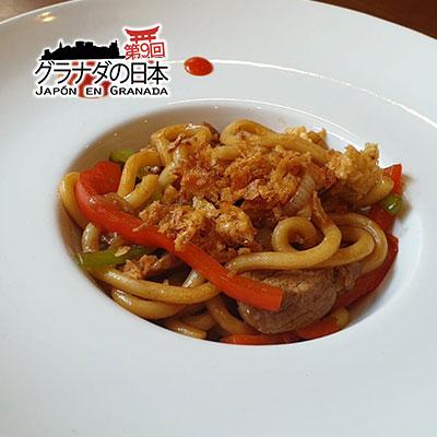 Buta no kakuniWok de noodles udon con verduras de la vega de Granada y ternera pajuna de Sierra Nevada