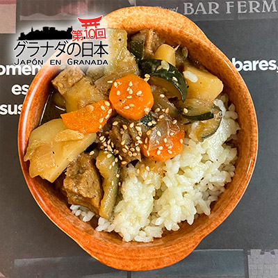 CURRY JAPONÉS